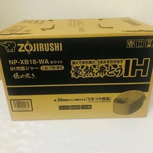 新品未開封 象印 IH炊飯ジャー 1升炊き 極め炊き 保証書つき ZOJIRUSHI