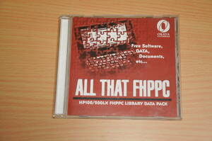 HP100/200LXのためのCD集 ALL THAT FHPPC