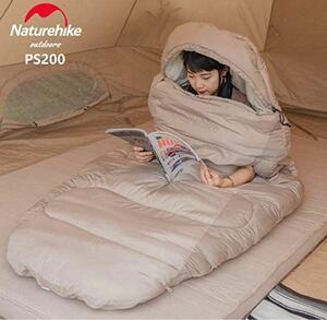naturehike ベージュ 化繊ダウンシュラフ 快適温度4°c〜-9°c