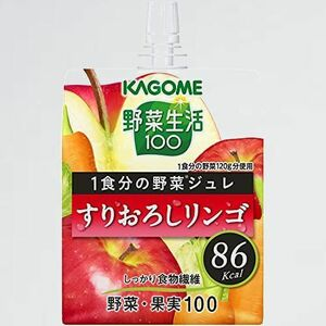 新品 未使用 野菜生活100 カゴメ G-1Q すりおろしリンゴ 180g×30個 1食分の野菜ジュレ