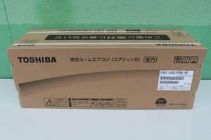 東芝 RAS-G401PBK-W 室内機 未使用品