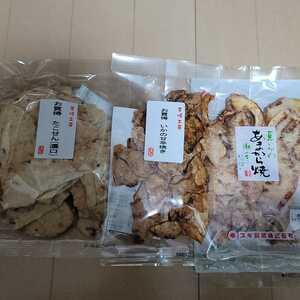 ⑦えびせん家族【セール中】お菓子 えびせんべい アウトレット 詰め合わせ