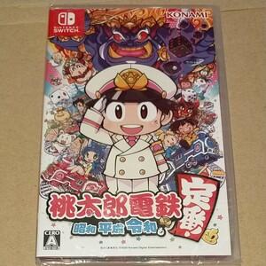 未開封新品◆桃太郎電鉄 Nintendo Switch 大乱闘スマッシュブラザーズSPECIAL