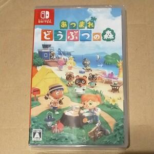 訳あり未開封新品◆あつまれどうぶつの森 Nintendo Switch ニンテンドースイッチ