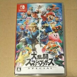 未開封新品◆大乱闘スマッシュブラザーズSPECIAL Nintendo Switch ニンテンドースイッチ