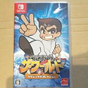 中古●くにおくん ザ・ワールド クラシックスコレクション Nintendo Switch 任天堂スイッチソフト