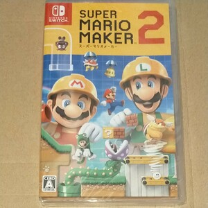 新品未開封◆スーパーマリオメーカー2 Nintendo Switch ニンテンドースイッチ