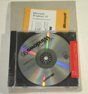 マイクロソフト Windows 95  With USB Support DSP版 未使用品