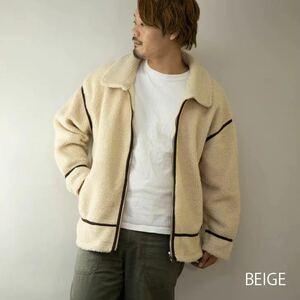 メンズジャケット ボアジャケット ビッグシルエット シンプル ミリタリー ブルゾン 暖か ベージュ Lサイズ 送料無料
