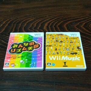 【Wii】 みんなのリズム天国