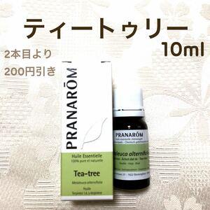 【ティートゥリー】10ml プラナロム 精油