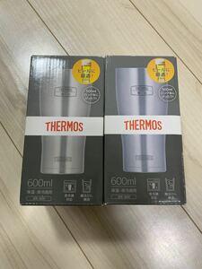 真空断熱タンブラー 600ml JDE-600 2個セット