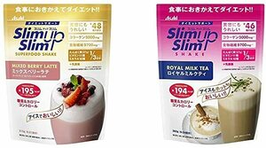 【セット買い】スリムアップスリム 乳酸菌+スーパーフードシェイク ミックスベリーラテ 315g & シェイクロイヤルミル
