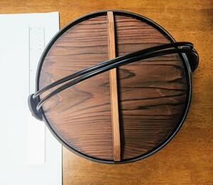 直径27cmの鉄製、いろり鍋です、木製蓋付き