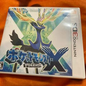 【3DS】 ポケットモンスター X