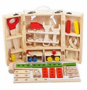 限定価格!JUST style 【国内検査済 たっぷり38パーツ】男の子のおもちゃ 積み木 知育玩具 で おままごと 「はJ54S