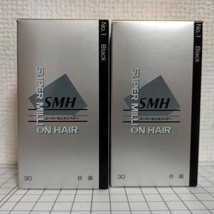 スーパーミリオンヘアー ブラック 30g 2箱 新品・未開封