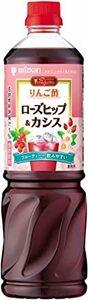 1000ml ミツカン ビネグイットりんご酢ローズヒップ&カシス(6倍濃縮タイプ)1000ml ×2本