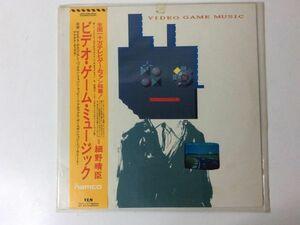 FU414-80L 【帯付LPレコード】ビデオ・ゲーム・ミュージック 1984年/YLR-20003/細野晴臣(監修)