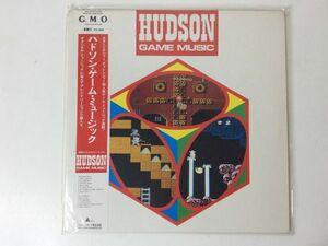 FU388-80L 【帯付LPレコード】ハドソン・ゲーム・ミュージック[初回プレス/ピクチャーディスク/楽譜付/G.M.O.RECORDS/1986年]