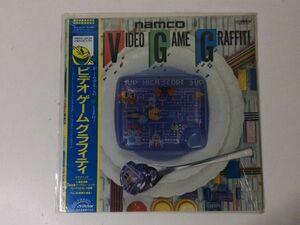 FU420-80L 【帯付LPレコード】ナムコ ビデオゲームグラフィティ/目蒲線の女 他 namco/VIDEO GAME GRAFFITI