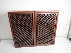 AD134-140×2-Y Sansui サンスイ 3WAYスピーカーシステム SP-1001 オールドサンスイ ペア 中古現状品・音出し確認済み