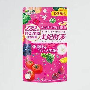 好評 新品 美妃 ISDG Z-FY 酵素 232 種類 野菜と果物 発酵と凝縮 120粒/袋
