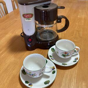 コーヒーメーカー+コーヒーカップ2セット