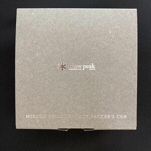 スノーピーク snow peak ロイヤルカスタマー2020 シェラカップ ミラーポリッシュ 限定品 非売品 新品未使用品 送料無料