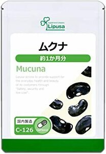 約1か月分 【リプサ公式】 ムクナ 約1か月分 C-126 サプリメント Lipusa