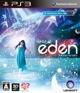 チャイルド オブ エデン - PS3