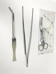 * surgery for * tweezers *KFI tweezers K-19*FRIGZ 14.5cm bending .[ new goods ]