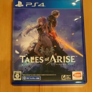 PS4 テイルズ オブ アライズ