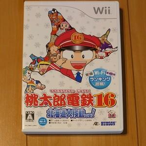 桃太郎電鉄16北海道大移動の巻! Wii