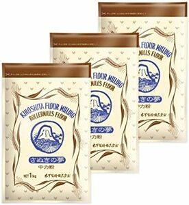 木下製粉 さぬきの夢 1kg×3袋 手打ちうどん 中力粉 小麦粉 国産小麦100%使用