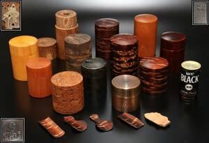 煎茶道具 銅製 桜皮細工 桃の実細工 貞作 瑞正 茶筒 茶匙 まとめて17点 総重量2398g