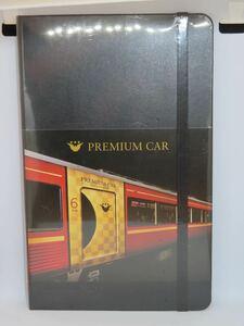 【車内販売品!】京阪電車 プレミアムカー オリジナル モレスキンノート (定価4,000円)
