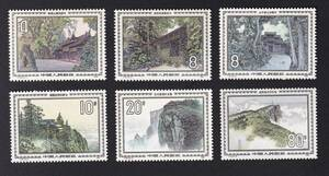中国切手/T100/1984年/峨眉山の風景/6種完/未使用・美品
