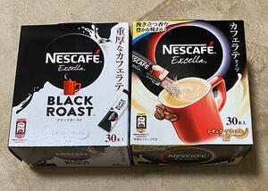 ネスカフェエクセラ スティックコーヒー 60本