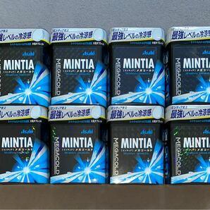 MINTIA ミンティア メガコールド ボトル 大粒タブレット 50粒入 8個