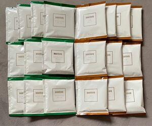 ドトールドリップパックコーヒー 2種20袋