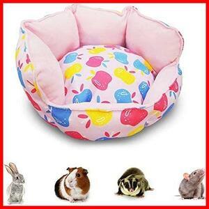 ★色:ピンク★ ハムスター ハウス 小動物 ベッド ハウス ペットクッション ハウス ハリネズミ/ハムスター/モルモット/チンチラなどに適する