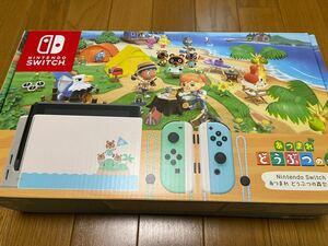 Nintendo Switch あつまれ どうぶつの森セット(ゲームソフト無し)任天堂 スイッチ