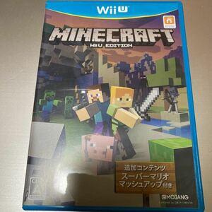 wiiuソフト MINECRAFT: Wii U EDITION