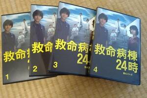 【レンタル落ち】救命病棟24時第4シリーズDVD 全巻セット