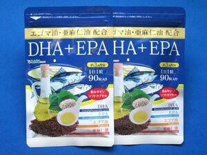 【送料無料】DHA + EPA サプリメント エゴマ油・亜麻仁油 配合 約6か月分 シードコムス