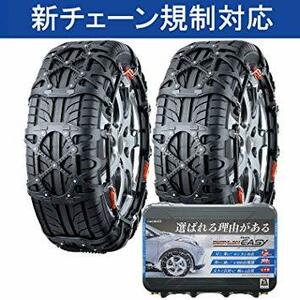 black Carmate (2019 year shipping model ) easy installation made in Japan JASAA recognition non metal tire chain bias long Quick Easy QE
