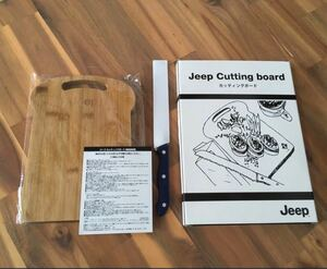 【新品・非売品】JEEP ジープ ノベルティ カッティングボード&ブレッドナイフ