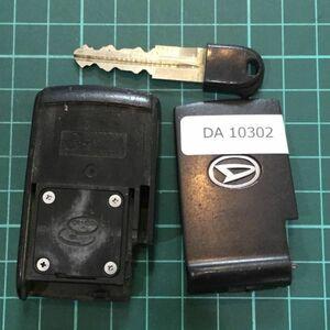 DA 10302 希少 黒 ダイハツ スバル トヨタ純正 スマートキー キーレス ステラ タント ムーヴコンテ ピクシススペース等2B