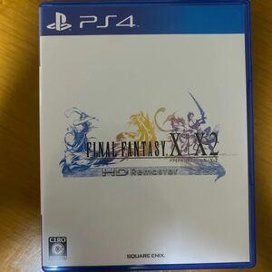 【PS4】 ファイナルファンタジーX・X-2 HDリマスター